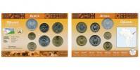 Sada oběžných mincí DŽIBUTSKO