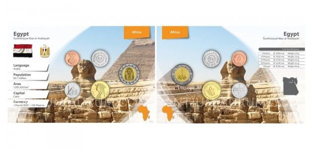 Sada oběžných mincí EGYPT II.