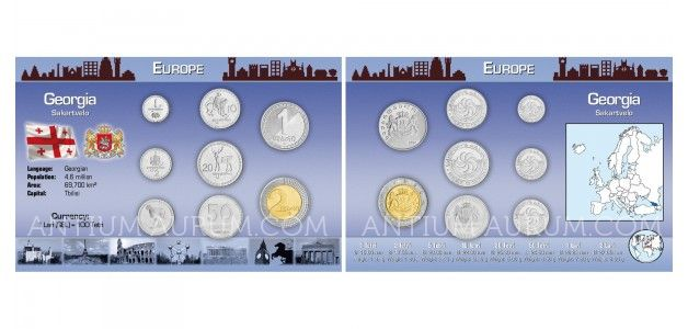Sada oběžných mincí GRUZIE (GEORGIA)