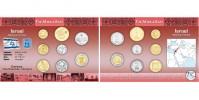 Sada oběžných mincí IZRAEL