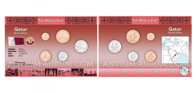 Sada oběžných mincí KATAR (QUATAR)