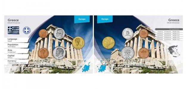Sada oběžných mincí ŘECKO II
