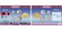 Sada oběžných mincí SAMOA