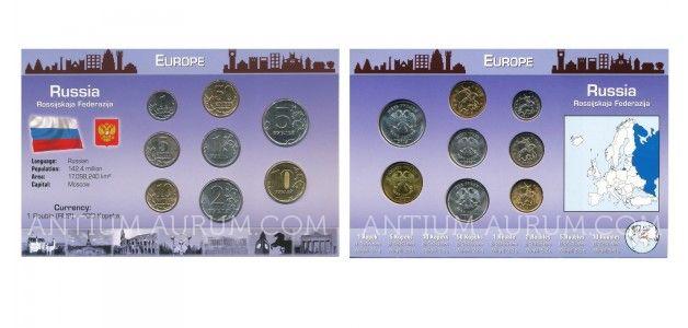 Sada oběžných mincí RUSKO FEDERACE 8 mincí (RUSSIA FEDERATION, 8 COINS)